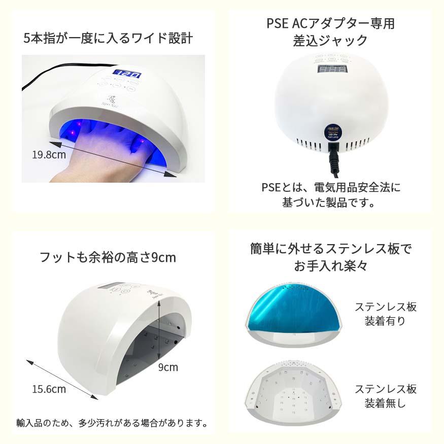 安心の日本製ジェルネイルキットトップベースコートカラージェル付ジェルネイルセットn2【送料無料】