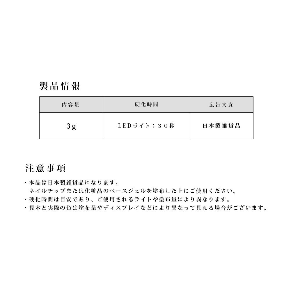 安心の日本製 偏光パールジェル アーティストジェルシリーズカラージェル