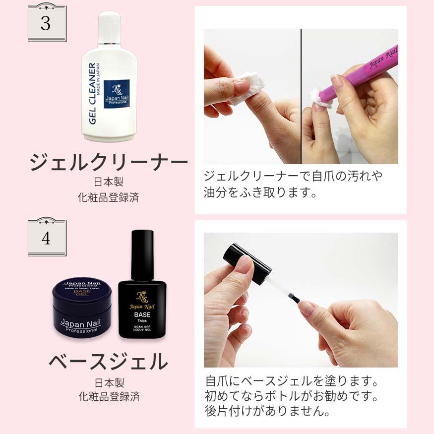 日本製LED38w充電式ライト付属ジェルネイルキットジェルネイルセットトップベースコートカラージェル付n7【送料無料