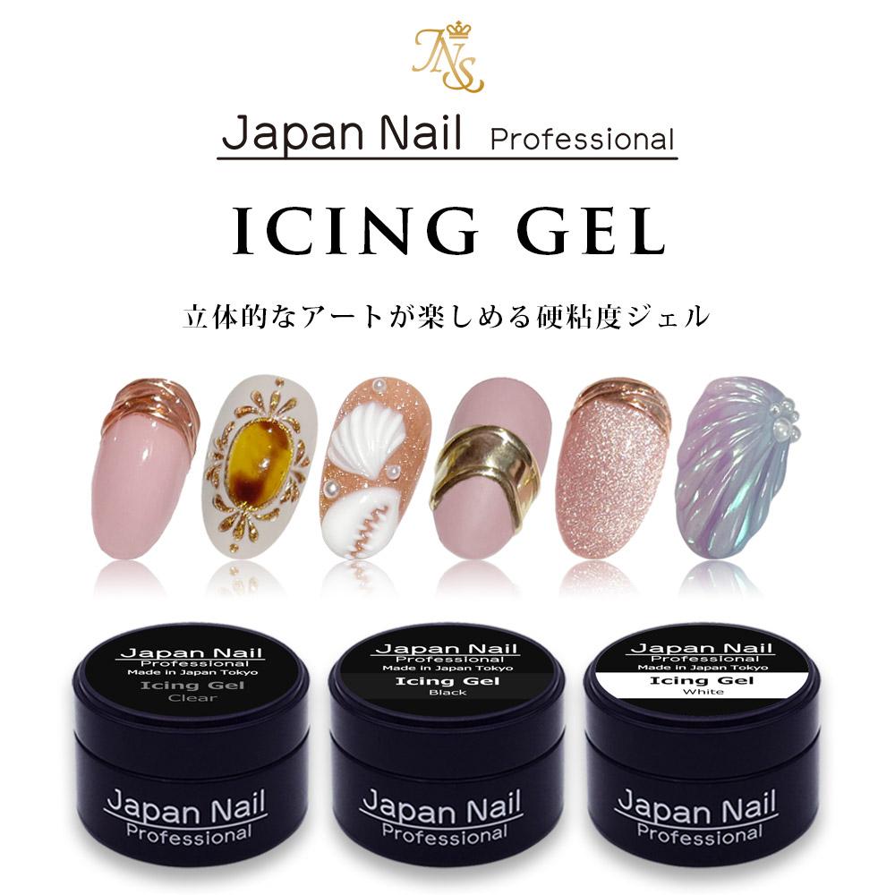安心の日本製化粧品登録済みジェル アイシングジェル カラージェル ミラーネイル ジェルネイル