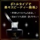 日本製ノンワイプもマットトップも選べるプロ用トップコートトップジェルLEDUVクリアジェルソークオフ