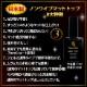 安心の日本製トップコート マットトップも選べるプロ用トップジェルシリーズLEDUV