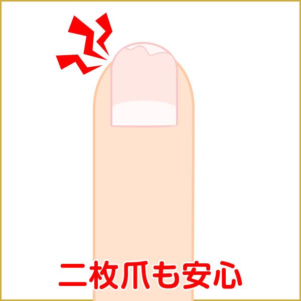 選べる日本製プロ用ベースジェル!サンディング不要自爪を削る必要無し薄い爪も二枚爪も安心のメイドインジャパンベースコートLEDUVクリアジェル