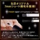 安心の日本製プロ用ベースジェル!自爪を削る必要無し薄い爪も二枚爪も安心LEDUVベースコート