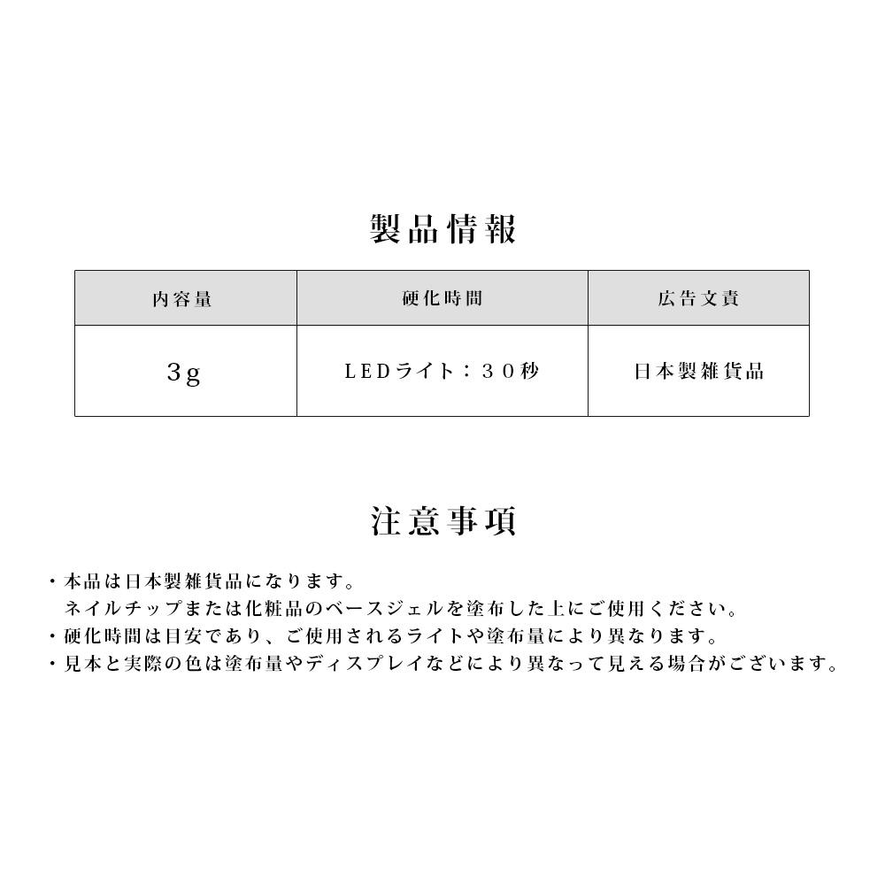 安心の日本製 プラチナゴールドジェル アーティストジェルシリーズカラージェル