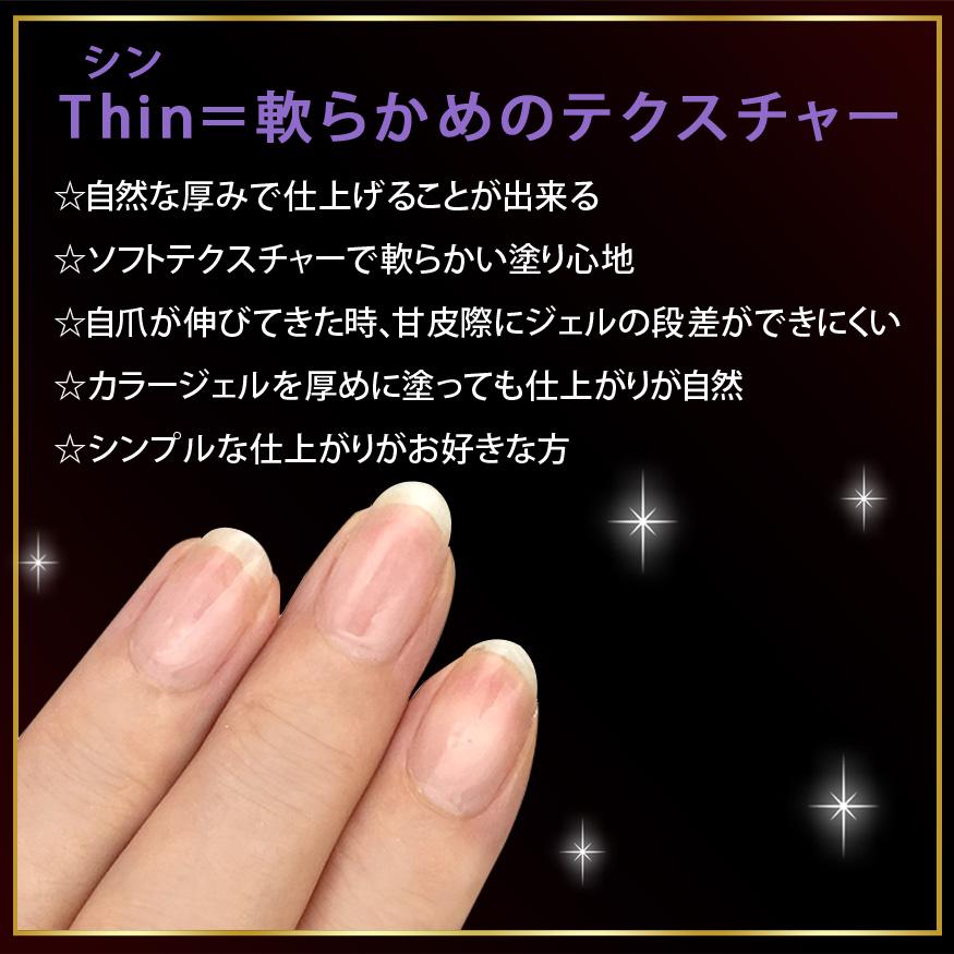 安心の日本製トップベースコート自爪を削る必要無し!薄い爪二枚爪も安心ジェルネイルキットLEDUV【メール便送料無料】