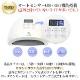 LEDライト28wプロフェッショナル日本製 【送料無料】