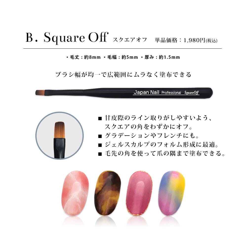日本製 ジャパンネイル プロフェッショナル ネイルブラシシリーズ メイドインジャパン