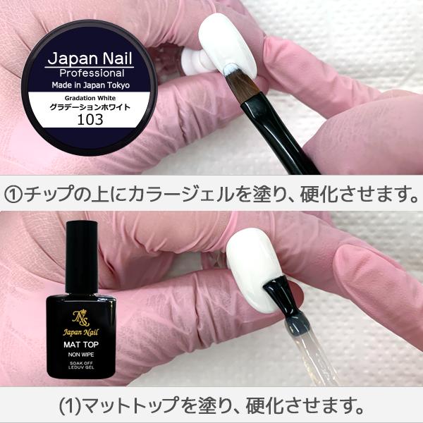 日本製 ジェルネイルマーブルリキッド5ml