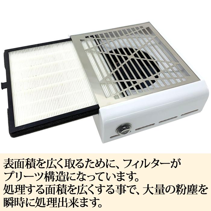 集塵機 ネイルダストクリーナー 【送料無料】