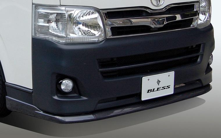 BLESS(ブレス) エアロパーツ 200系ハイエース/レジアスエース用 クールスタイルリップスポイラー(カーボン)