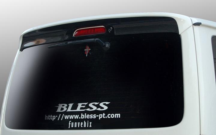 BLESS(ブレス) エアロパーツ 200系ハイエース/レジアスエース用 標準ルーフ用リヤスポイラー(カーボンコンビタイプ)
