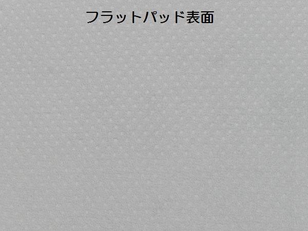 JP(ジェーピー) フラットパッド TOYOTA ノア/ヴォクシー(8人乗り用) R70系 2010(H22).04 〜
