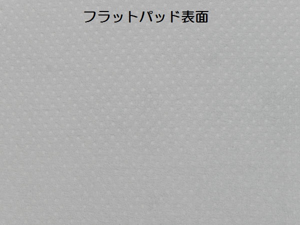 JP(ジェーピー) イージースリーパー TOYOTA プリウス 20系 2011(H23).12 〜