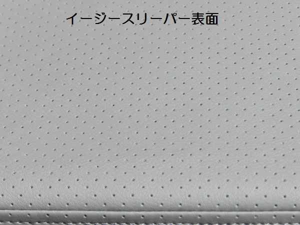 JP(ジェーピー) フラットパッド & イージースリーパー HONDA バモス ホビオ HM1-4 1999(H11).06 〜