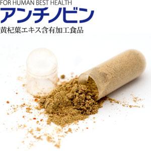 【アンチノビン 18.6g(310mg×60粒)】
