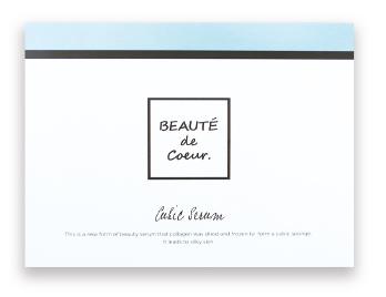 【BEAUTE de Coeur】ボーテドクール キュービックセラム 30粒