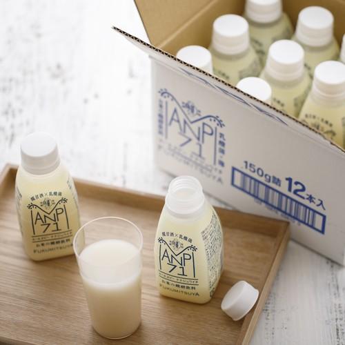 【乳酸菌1500億個】お米の醗酵飲料 ANP71 150g×12本入 【冷蔵】
