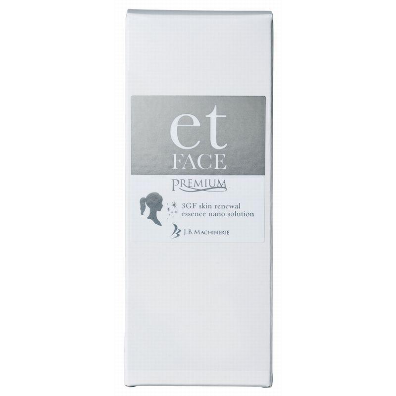 【et FACE Premium】エット・フェイスプレミアム フェイシャル用エイジングケア美容液60mLフェイシャル専用 エイジングケア美容液