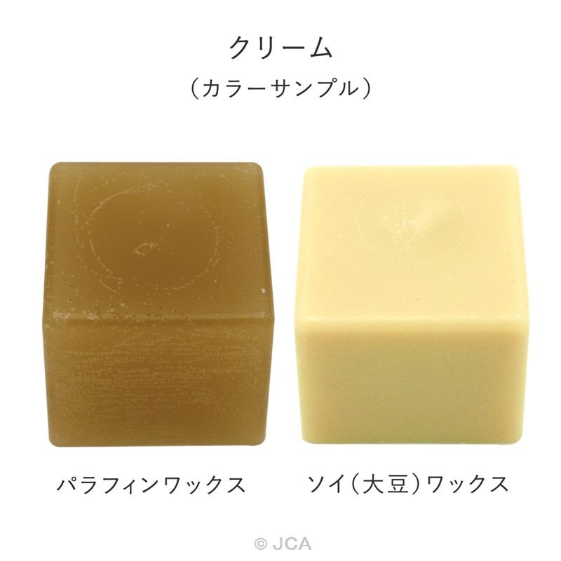 固形染料 クリーム (1ブロック)