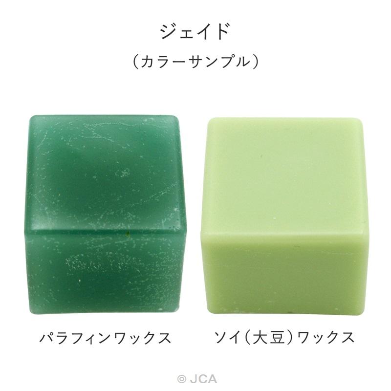 固形染料 ジェイド (1ブロック)