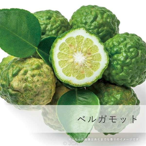 【在庫限り】香料 ベルガモット 日本製 50ml/100ml