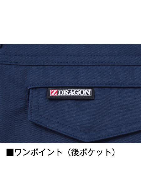 【Z-DRAGON】 71506 製品制電レディースパンツ  [秋冬]