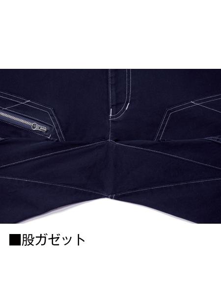 【Z-DRAGON】 71802 ストレッチノータックカーゴパンツ [秋冬]