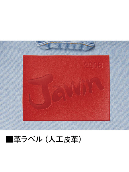 【Jawin】 56900 ストレッチ長袖ジャンパー [春夏]※ストロングブリーチは4月下旬〜5月上旬入荷予定