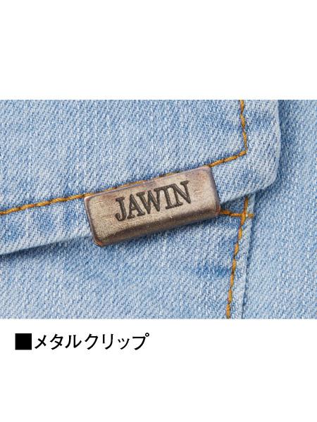 【Jawin】 56900 ストレッチ長袖ジャンパー [春夏]