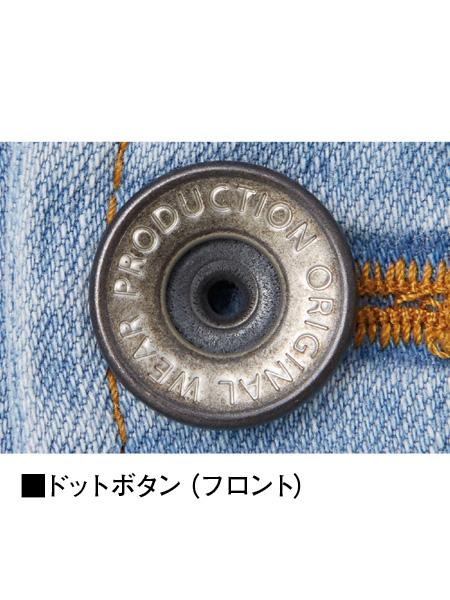 【Jawin】 56900 ストレッチ長袖ジャンパー [2020年春夏]