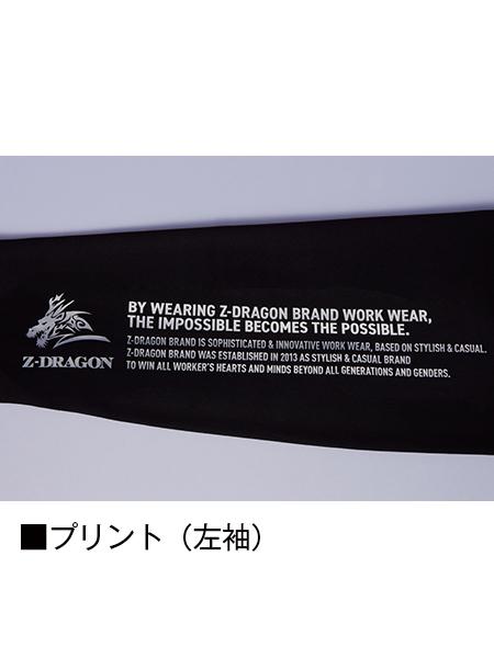 【Z-DRAGON】 78134 ローネックロングスリーブ<名入れ刺繍加工不可>[2021年秋冬][9月下旬〜10月上旬入荷予定]※予約購入