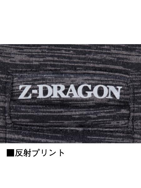 【Z-DRAGON】 78020 防風ストレッチパーカー [秋冬] [防寒]