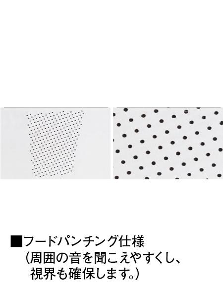 【Jawin】 54130 空調服(TM)ベスト(フード付)(ファン無し)[2021年春夏]