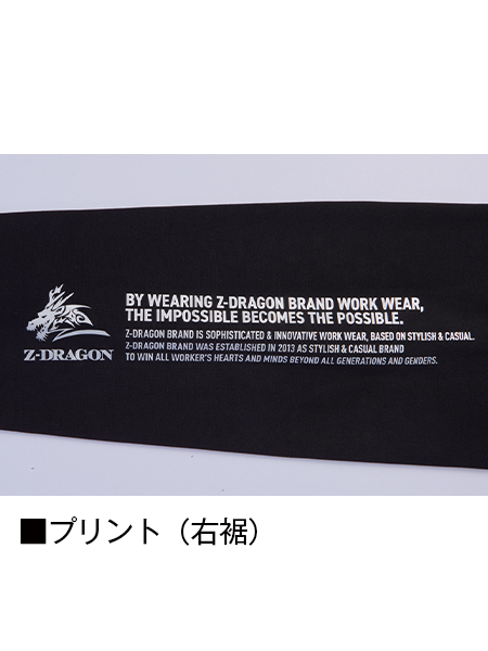 【Z-DRAGON】 78131 ロングパンツ<名入れ刺繍加工不可>[2021年秋冬][9月下旬〜10月上旬入荷予定]※予約購入