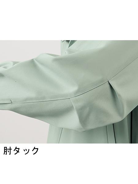 【JICHODO】 81500 製品制電ブルゾン [通年]