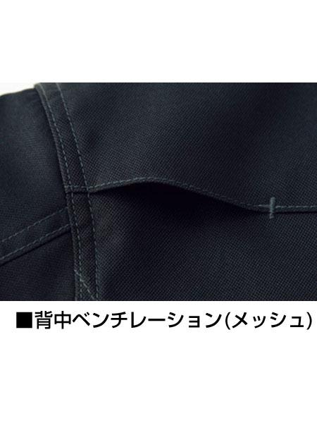【Jawin】 55804 長袖シャツ [春夏]