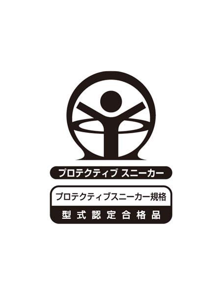 【Z-DRAGON】 S6183 セーフティシューズ