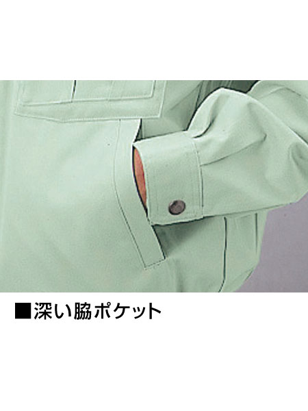 【JICHODO】 46000 形態安定長袖ブルゾン [春夏]