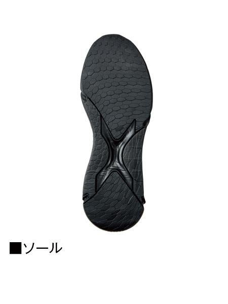 【Z-DRAGON】 S7213 セーフティシューズ[2021年秋冬][10月下旬〜11月上旬入荷予定]※予約購入