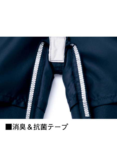 【Z-DRAGON】 75506 製品制電レディースパンツ(裏付)  [春夏]
