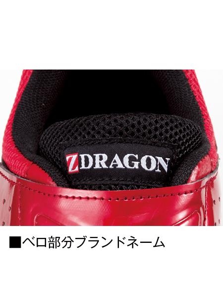 【Z-DRAGON】 S8182 セーフティシューズ
