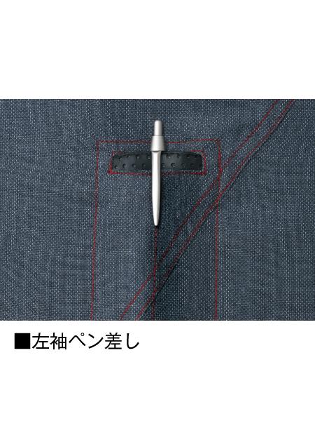【Jawin】 56400 長袖ジャンパー[春夏]