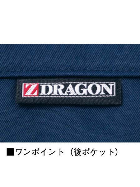 【Z-DRAGON】 75516 製品制電レディースカーゴパンツ(裏付) [春夏]