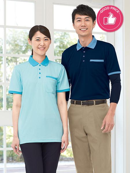 【WHISeL】 WH90818 半袖ポロシャツ[男女兼用]
