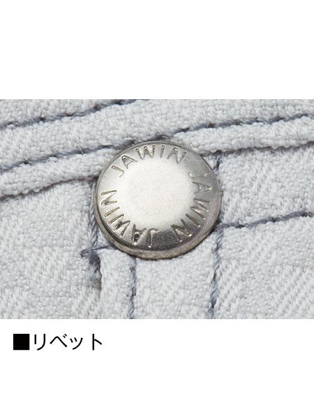 【Jawin】 53100 ストレッチジャンパー[2021年秋冬][10月下旬〜11月上旬入荷予定]※予約購入
