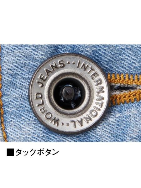 【Jawin】 56902 ストレッチノータックカーゴパンツ [2020年春夏]