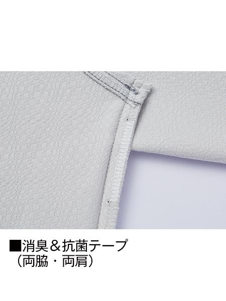 【Jawin】 53104 ストレッチ長袖シャツ[2021年秋冬][10月下旬〜11月上旬入荷予定]※予約購入