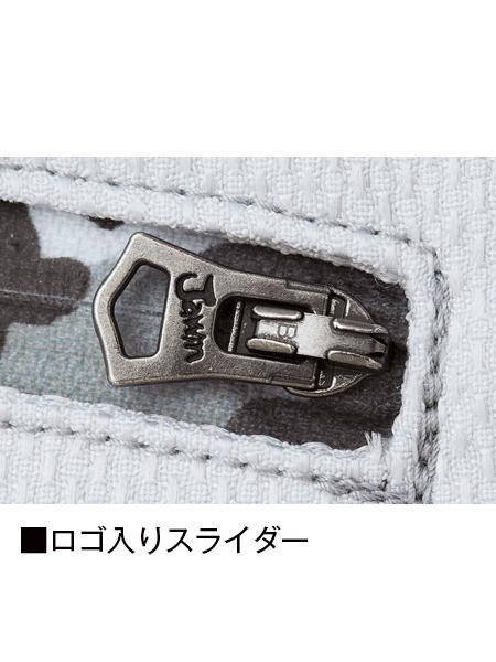 【Jawin】 52800 ストレッチジャンパー  [2020年秋冬]