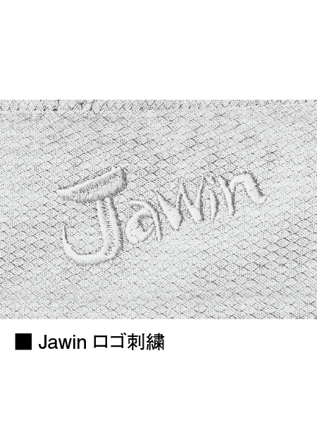 【Jawin】 57104 ストレッチ長袖シャツ[2021年春夏]
